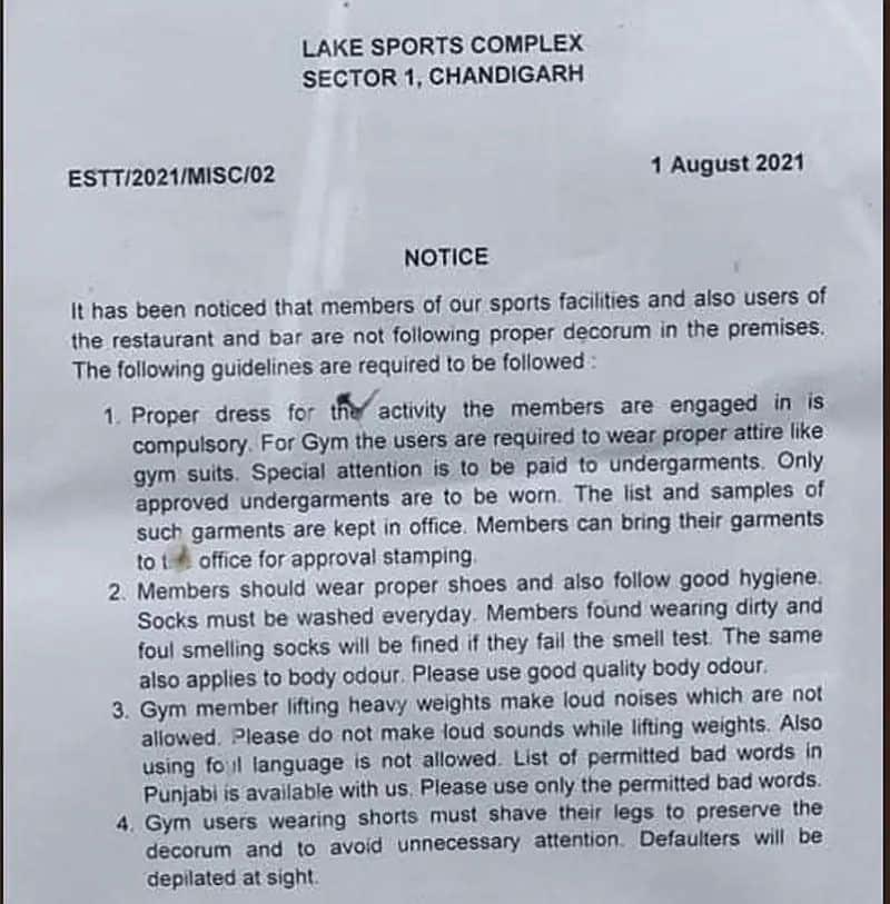 Wierd circular of Chandigarh Lake sports complex goes viral