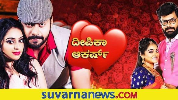 Deepika Akarsh eliminated from Colors Kannada Raja Rani vcs