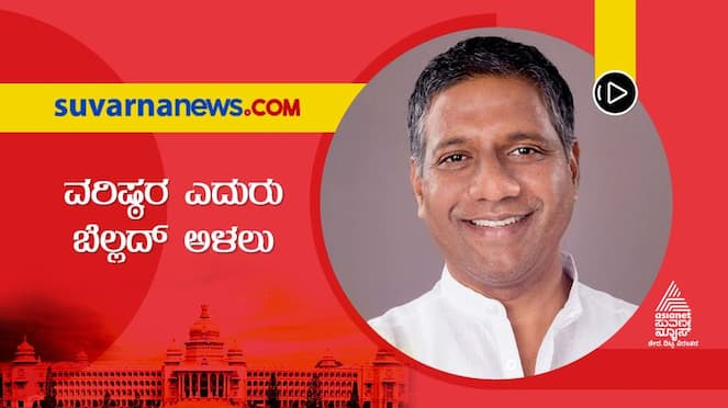 BJP MLA Aravind Bellad would like to become Minister in Bommai cabinet hls