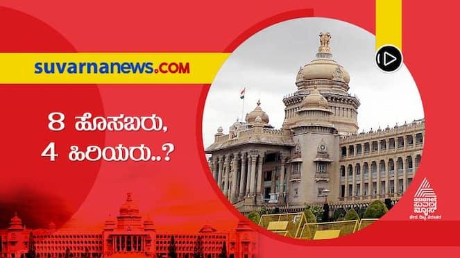 Aravinda Limbavali and Sri Ramulu are final candidates of DyCM hls