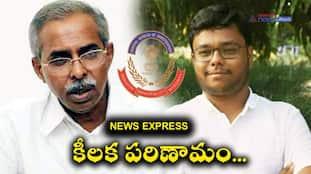 News Express:సైకిల్ పై పార్లమెంటుకి ఎంపీలు.... సునీల్ కుమార్ అరెస్ట్