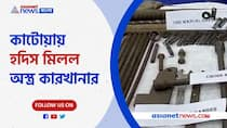Police bust illegal arms manufacturer company in Katwa Pnb