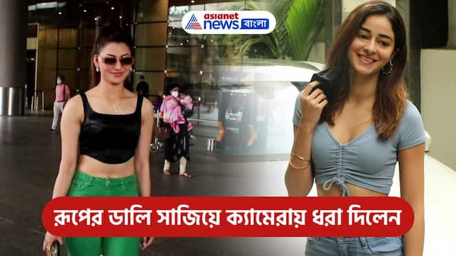 Bollywood actress Urvashi Rautela and Ananya Panday have seen in crop top attractive look Pnb