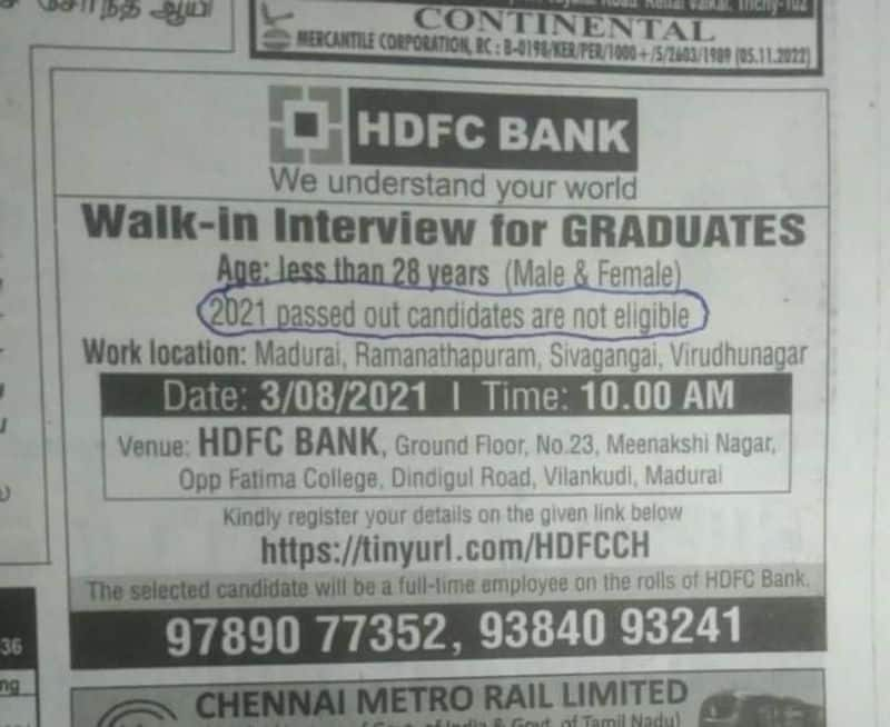 HDFC job circular 2021 passed out candidates are not eligible goes viral bpsb