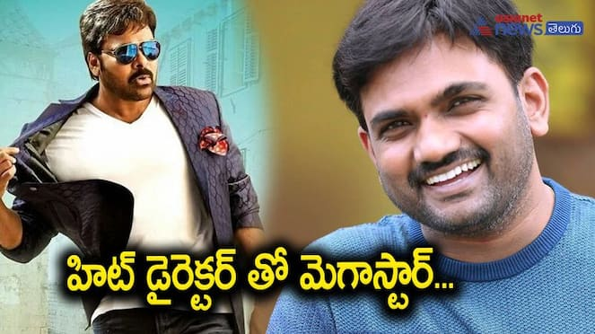 Asianet News Silver Screen: Megastar Chiranjeevi To Align with Crazy director..?