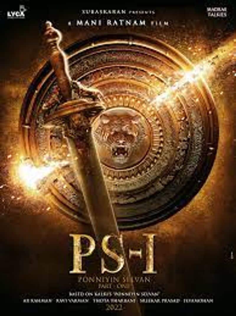 ponniyin selvan movie latest update