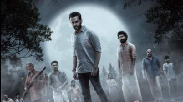 Prithviraj Kuruthi official trailer