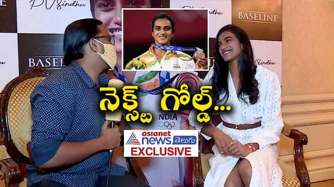 Tokyo Olympics Medalist, Badminton super Star PV Sindhu Exclusive Interview