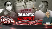 Kerala announce revised Covid19 restrictions