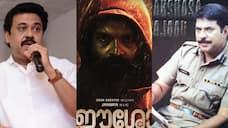 nadirshah will change the movie name eesho says vinayan
