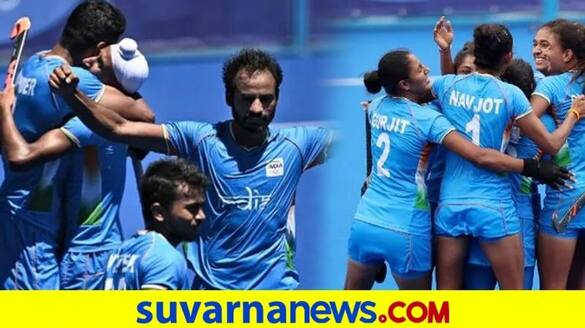 Tokyo Olympics 2020 Indian Mens and Womens Hockey Team Coincidence Stats kvn