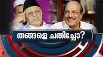 News Hour Discussion on controversies in Muslim League