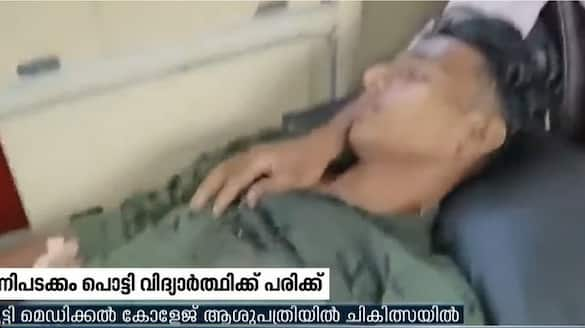 student was injured when a firecracker exploded in Oil palm plantation in Anchal