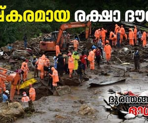 pettimudi landslide pootha kidangu where rescue is impossible