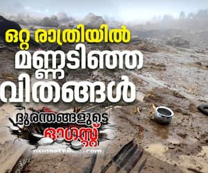 pettimudi disaster Lives shattered in overnight