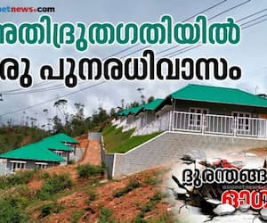 pettimudi landslide Government systems came together for pettimudi disaster
