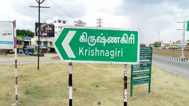 krishnagiri current shock...3 people dead