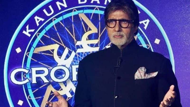 Amitabh Bachchan show KBC telecast details