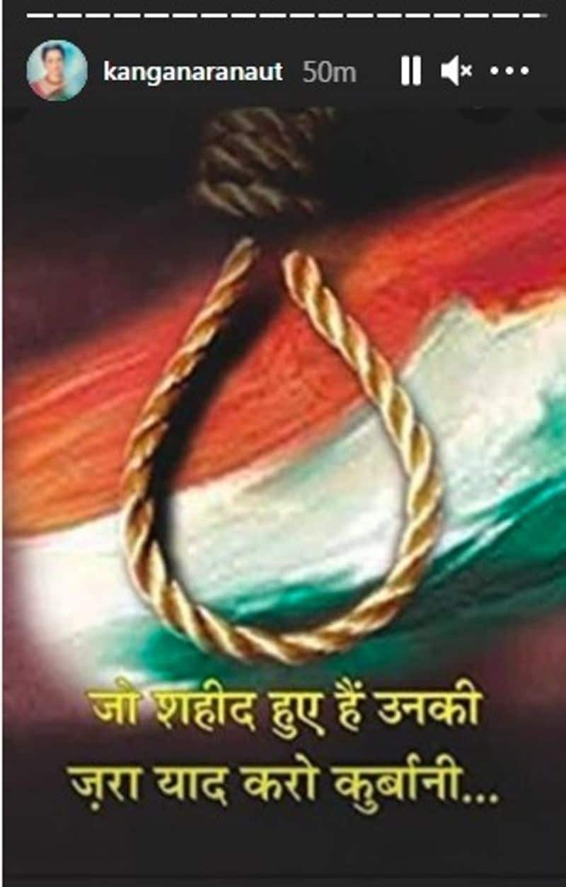 bollywood celebrities wish on independence day bjc