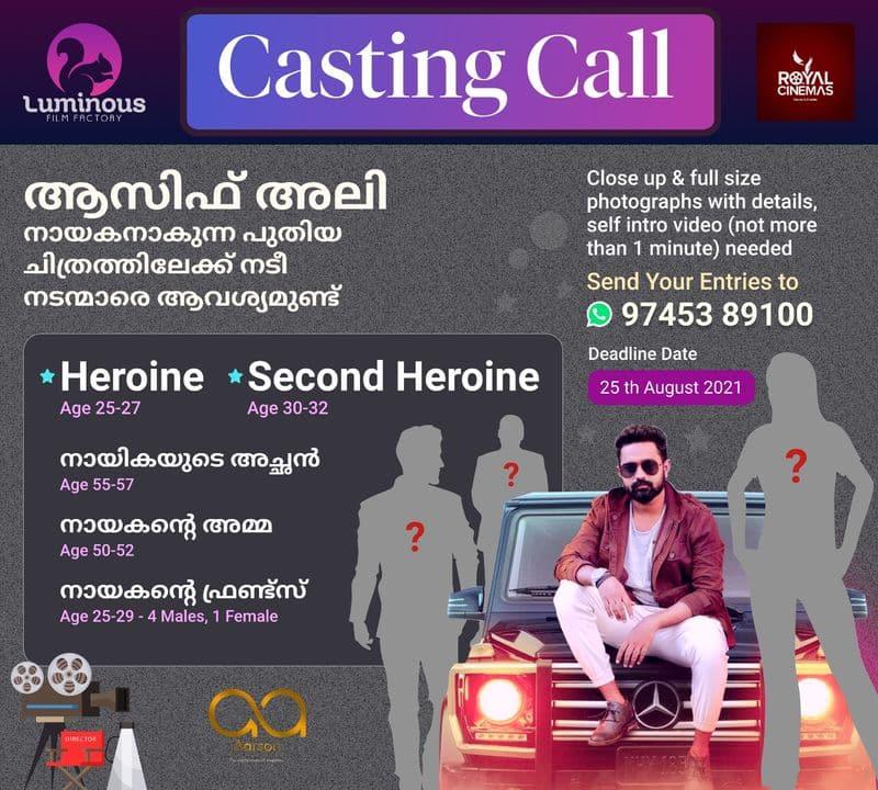 casting call for asif ali starring a ranjith cinema