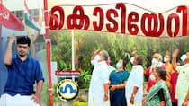 gum political satire about cpm celebrating independence day