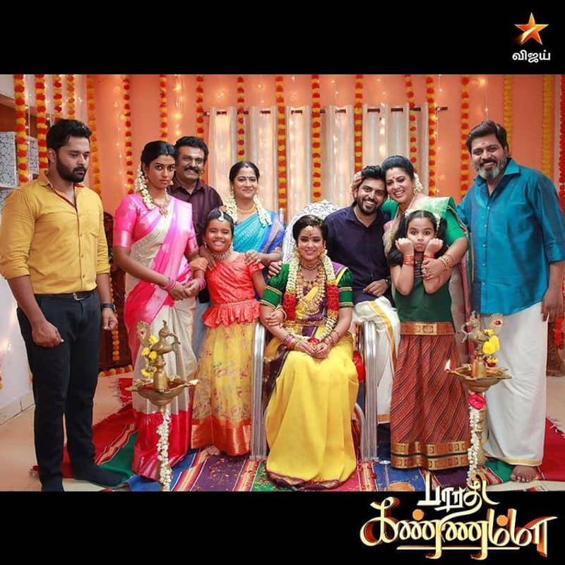 Is this a reason for akilan leave bharathikannamma serial