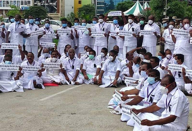 AIADMK legislators, including OPS arrested in action .. AIADMK volunteers shocked ..