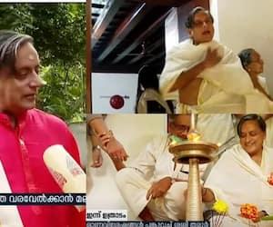 Extensive celebration including Puthariyun ceremony Shashi Tharoor Palakkad for Onam
