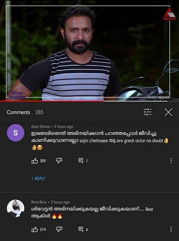 santhwanam serial promo s comment got viral social media