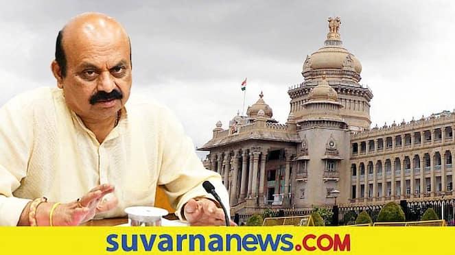 Cabinet Reshuffle in Karnataka Again? rbj