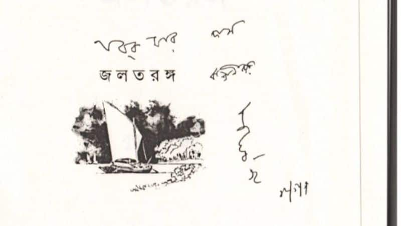 Buddhadeb Guha passes away - a fan's last mail to the eminent author ALB