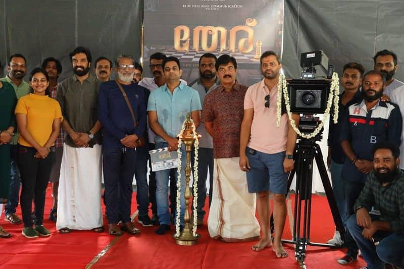 amith chakalakkal starring theru begins in palakkad