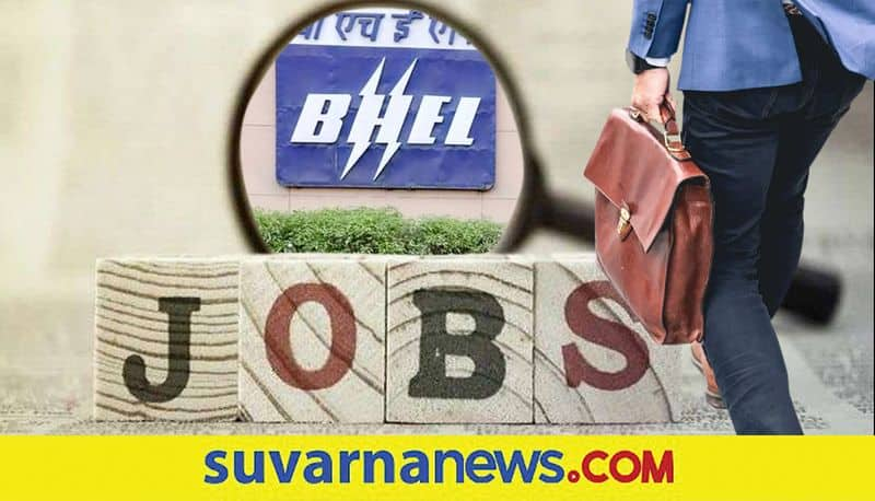 BHEL recruiting for its apprentice posts and check details