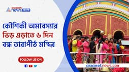Due to this covid situation Tarapith temple will remain closed for six days to avoid gathering during Kaushiki amavasya Pnb