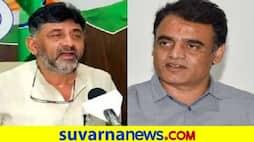 Ashwath Narayan Hits out at KPCC President DK Shivakumar Over NCP rbj