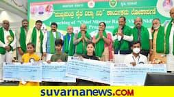 Karnataka Launches Scholarship For farmers Kids pod