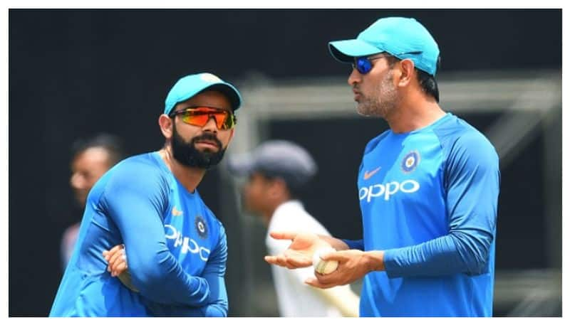 MS Dhoni wont charge any money for mentoring Indian team in ICC T20 World Cup 2021 spb