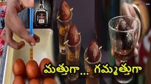 ఓల్డ్ మంక్ గులాబ్ జామ్... మందుబాబులకు మత్తెక్కిస్తున్న క్రేజీ కాంబినేషన్