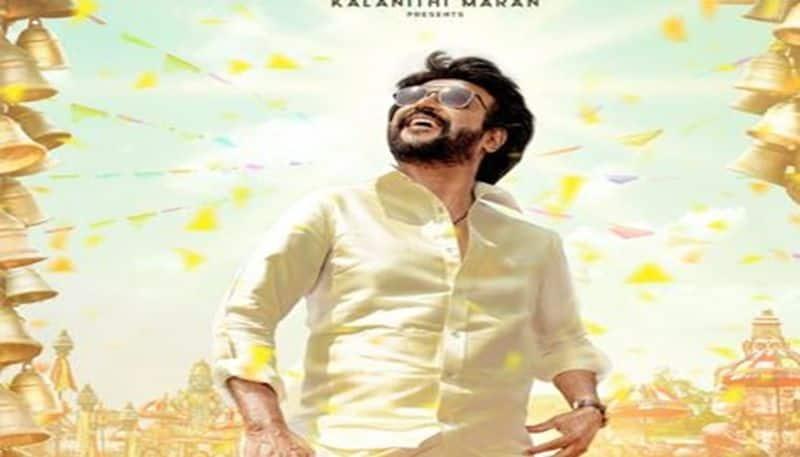 Actor rajinikanth acting annaatthe motion poster released