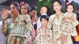 फ्लाइंग Kiss देती दिखी शिल्पा शेट्टी की डेढ़ साल की बेटी, बप्पा के विसर्जन में मैचिंग ड्रेस में दिखे बच्चे