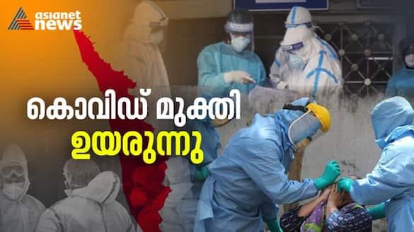 Kerala Covid Statistics last 24 hours 15692 test positive