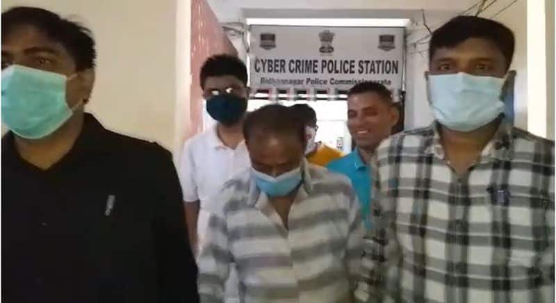 man arrested from nadia for allegedly cheated a jawan in the name of lottery bmm