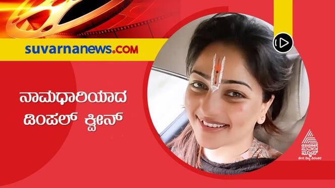 Actress Rachita Ram visits Melukote Cheluvanarayana swamy temple vcs