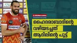 adil khan awarded hero of the match award vs hyderabad fc