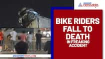 Bengaluru accident: Car rams into bike, riders fall to death from flyover - ycb