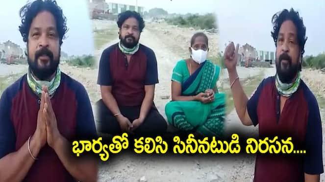 movie artist shiva protest in guntur district