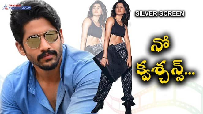 Naga Chaitanya's pre condition to take part in Love Story Promotional Events