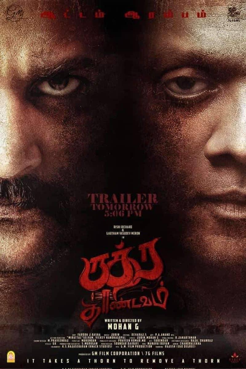 Chennai court reject the plea of ban rudhra thandavam movie