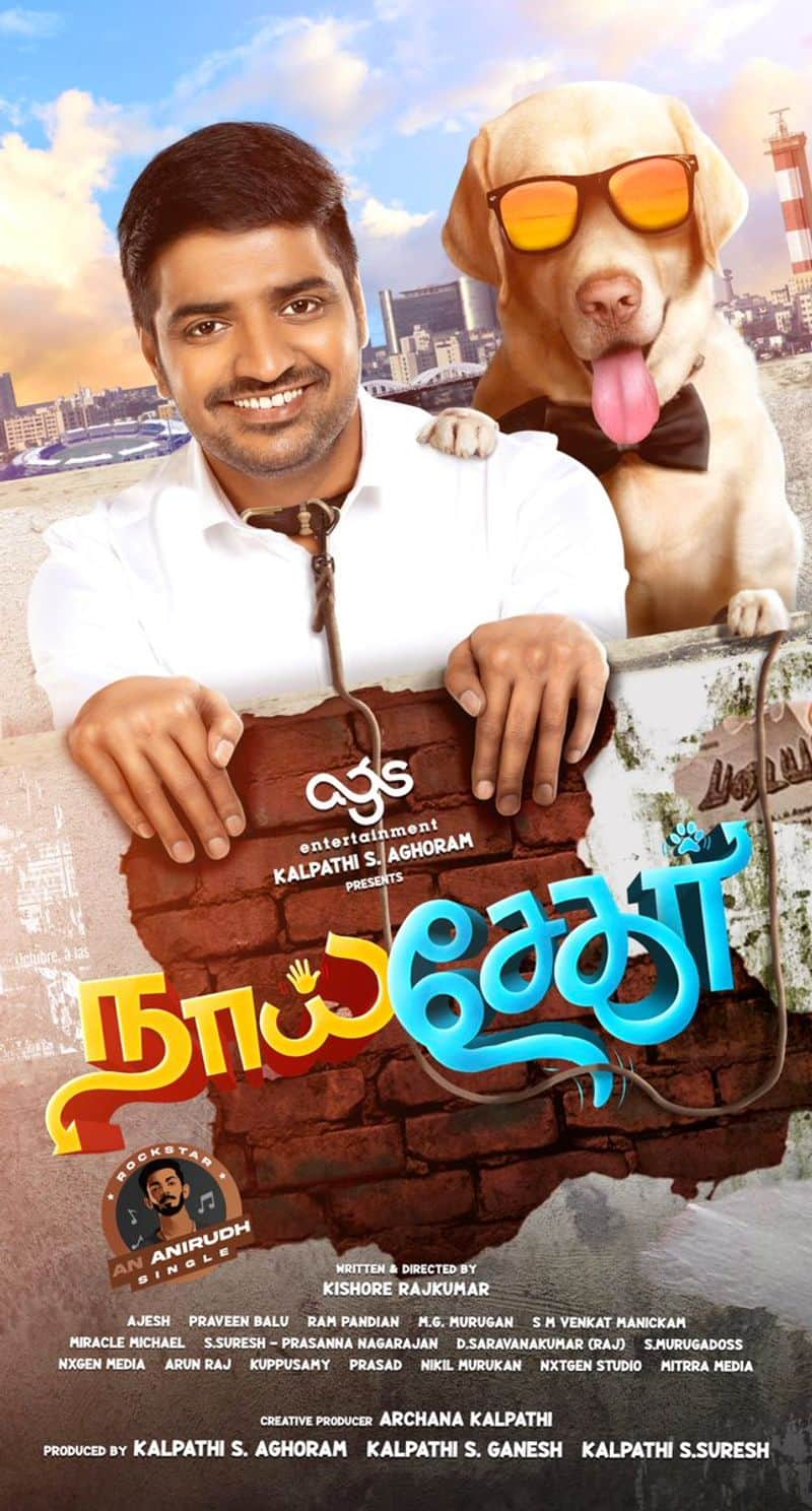 Vadivelu has a problem with the title of the dog Sekhar movie