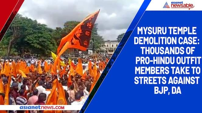 Mysuru temple demolition case: Thousands of pro-Hindu outfit members take to streets against BJP, DA-ycb